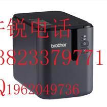 兄弟PT-P900高速电脑标签打印机