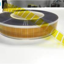硅胶单双面胶带 0.05mmPI高温胶带 聚酰亚胺胶