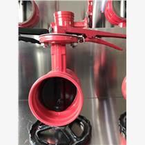 厂家直销手动沟槽蝶阀D81X-16Q 沟槽蝶阀 规格