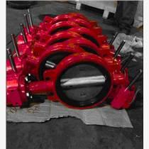 厂家直销消防信号蝶阀XD371X-16Q 对夹式蝶阀