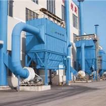 6噸8噸10噸鍋爐除塵器 生產廠家