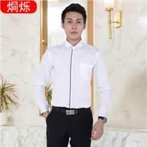 湘潭服裝廠加工定做上班職業套裝裝行政人員工作服