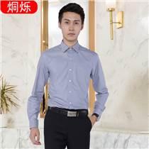 湖南服裝定制面試銷售修身長袖襯衫韓版拼色免燙男式職業