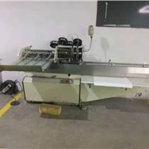 東航正四開四色印刷機