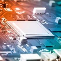 电子元件分销ERP IC元件分销ERP 深圳航辰ER