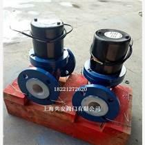 供应ZCCF碳钢衬氟法兰电磁阀