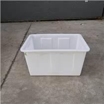 供应好牧人50L塑料水箱 水产养殖 服装周转箱