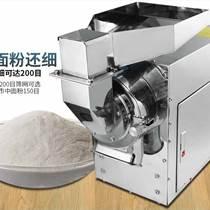 家用粉碎機|中型土豆粉碎機|便攜式粉碎機