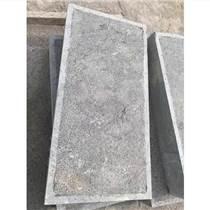 青石板荔枝面價格-嘉祥青石板荔枝面石材加工廠