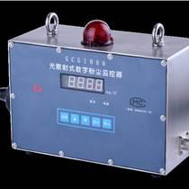 全封閉式煤場煤堆測溫系統