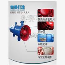 FBD/FBCD壓入式對旋軸流局部通風機/FBY小型