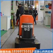 固化劑地坪研磨機 水磨石地面研磨機