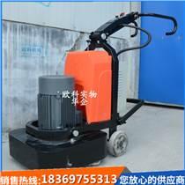 地坪研磨機磨頭 起砂地坪研磨機