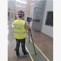 工廠三維掃描服務