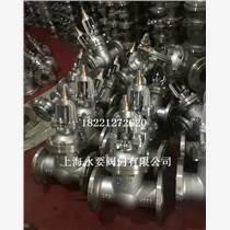 供應Z41W不銹鋼閘閥