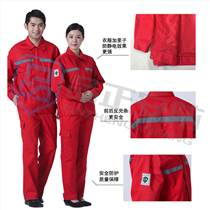 品正安防夏季裝靜電服防靜電工作服  加油站工作服