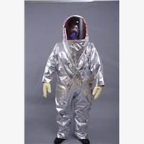 品正安防全封閉式防火耐酸堿 重型防護服