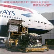 香港到LVI贊比亞利文斯通機場空運價格