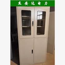 電力工器具柜組合柜安全工具柜生產廠家定制