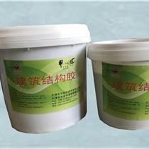 廠家出售植筋膠價低質量保證