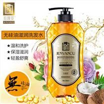 珍颜萃无硅油滋润洗发水头皮控油改善毛燥530ml