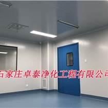 河北凈化車間設計裝修施工廠家找卓泰凈化工程