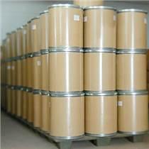 長期生產供應 環辛酮  CAS: 502-49-8