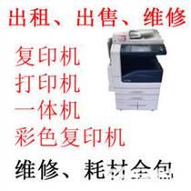復印機租賃,打印機租賃,一體機租賃出租可試用免押金