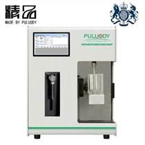 藥典不溶性微粒檢測系統