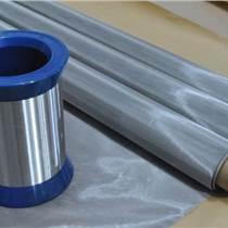 不锈钢过滤网100目 金属丝网316材质滤网