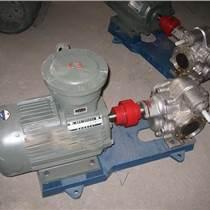 KCB-83.3耐磨齿轮泵 增压油泵 工业润滑油泵