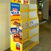 厂家定制食品饮料展架超市展架便利店展架挂架
