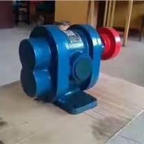 KCB-5600型铜齿轮油泵寿命长 红旗高温卧式齿轮