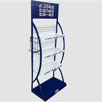 廠家專業定制日用品展架超市貨架