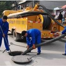 鎮江京口區雨污管道疏通箱涵窨井清理高壓清洗