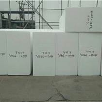 北京普通聚苯板價格