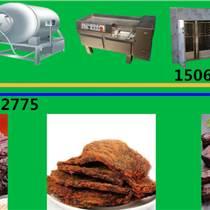 手撕風干牛肉加工流水線牛肉干腌制加工設備