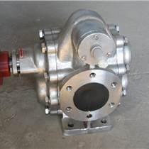 KCB135型齿轮油泵 华潮系列加压输送油泵 使用效