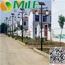 宁夏新农村太阳能路灯生产厂家/价格