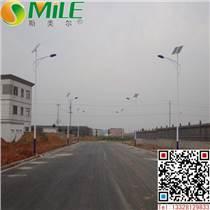 供应厂家直销甘肃新农村太阳能路灯