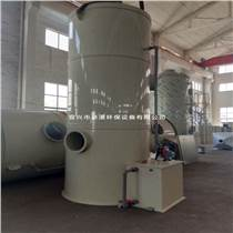 江蘇泰州化學洗滌處理設備 廢氣凈化塔生產廠家