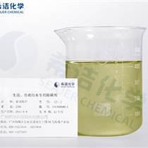 除磷剂厂家—广州希洁提供除磷剂