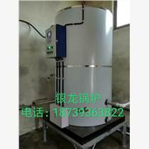 電開水鍋爐的價格圖片及型號選擇