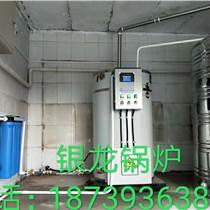 學校電開水鍋爐-電開水爐-電茶水爐的價格,學校電開水
