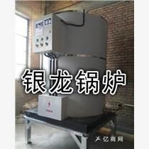 呂梁電開水鍋爐批零-銀龍大型電開水器價格