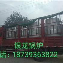 忻州品牌電開水鍋爐銷售-銀龍鍋爐在線咨詢