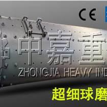 中嘉品牌水泥球磨机|水泥球磨机质优价廉|供应云南生产