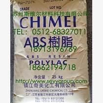 ABS/鎮江奇美 PA707K 蘇州供應