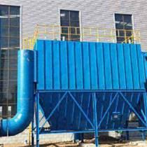 志新廠家直銷TFC、GFC、DFC型反吹風布袋除塵器