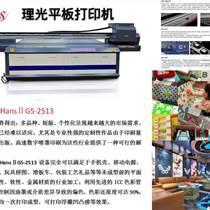 厂家直销UV平板打印机,万能数码打印机,3D彩绘打印